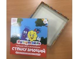 Коробка с полноцветной печатью, 21х21 см